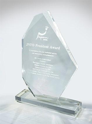 รางวัลยูนิไทย ทัวร์ญี่ปุ่น JNTO