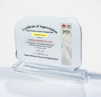 รางวัลยูนิไทย ทัวร์ญี่ปุ่น JNTO - Top Agent Award